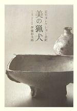 touji_book01