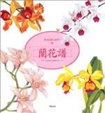 ran_book01