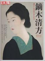 wa_book02