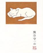 morikazu_book01