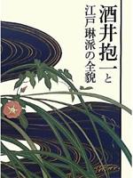 sakai_book01