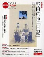 nodat_book01