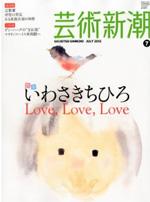 chihiro_book01