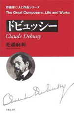 deb_book01