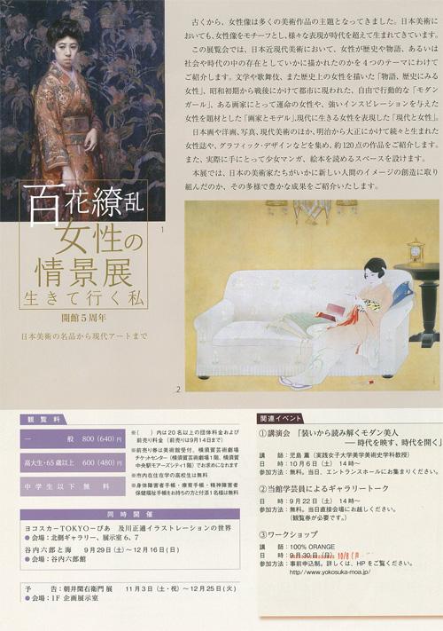 woman_naka01