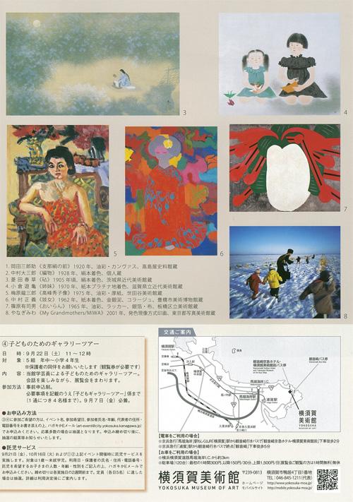 woman_naka02
