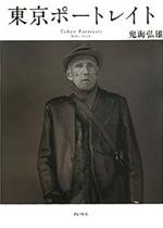 kikai_book01