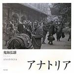 kikai_book02
