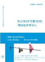 fin_book01