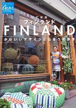 fin_book02
