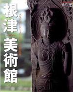 nachi_book01