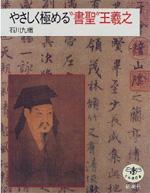 ogishi_book01