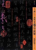 ogishi_book02