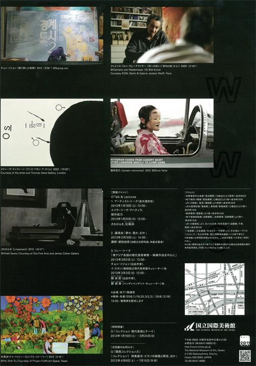 yume_naka02