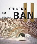 ban_book01