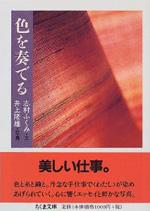 shimura_book01