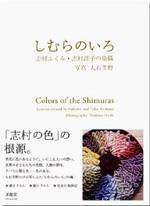 shimura_book02