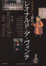 davinvi_book01