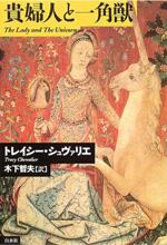 lady_book01