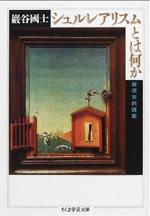 asobu_book02