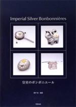 bon_book01