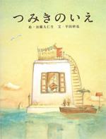 kato_book01