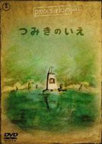 kato_book02