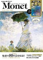 monet2013_book01