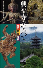 butto_book01