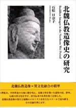 hokugi_book01