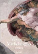 miche_book02