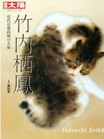 seiho_book01