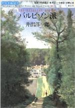 bar_book01
