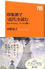 hikari_book01