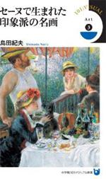 hikari_book02
