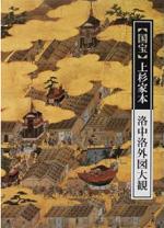 kyoto_book02