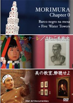 morimura_book02