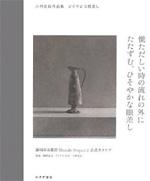 kobayashik_book01