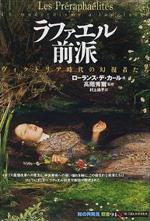 pr_book01