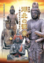 kannnon_book01