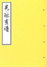hochu_book01